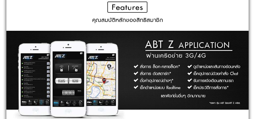 แพ็คเกจอินเตอร์เน็ตสำหรับอุปกรณ์ GPS