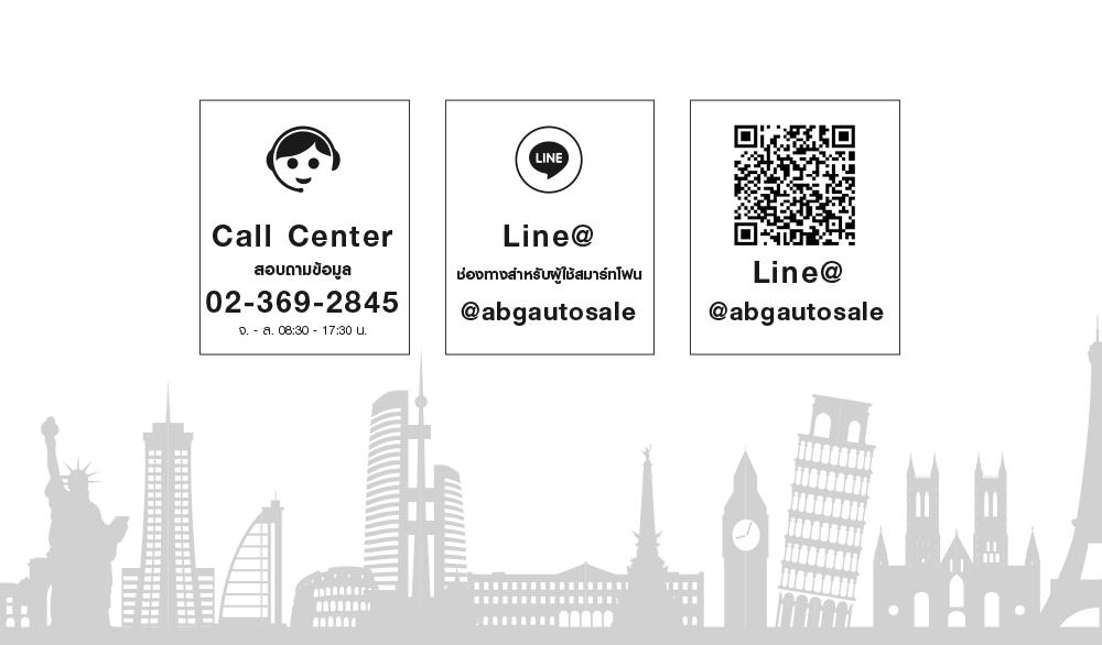 call center 02-369-2845