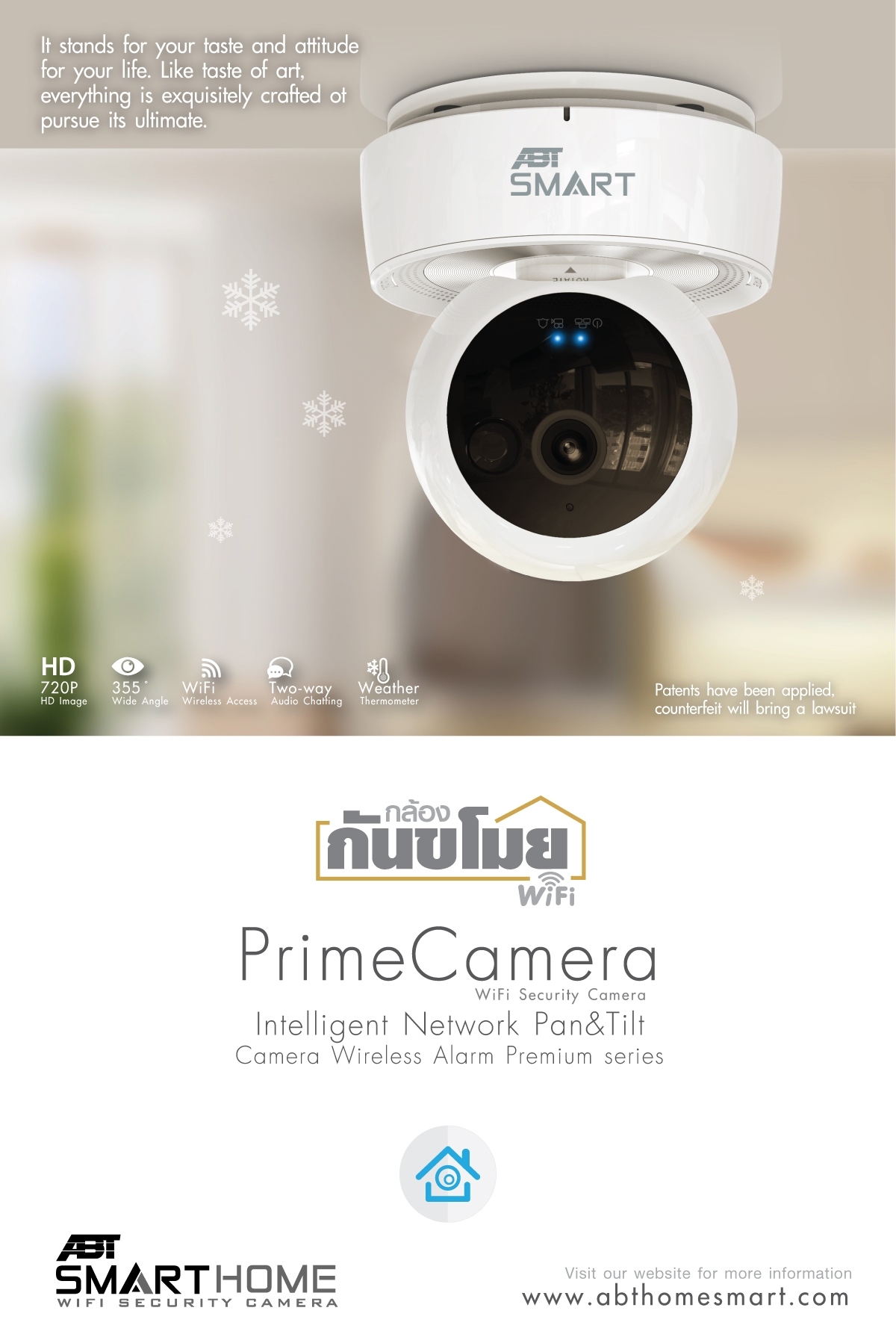 สัญญาณกันขโมยบ้าน - กล้องกันขโมย WiFi รุ้น PrimeCamera WiFi Security Camera Intelligent Network Pan&Tilt Camera Wireless Alarm Premium series - ABT SMART HOME