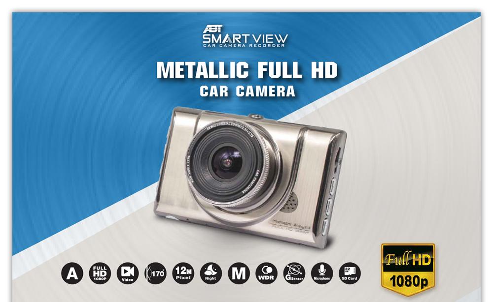 กล้องบันทึกภาพหน้ารถ Full HD รุ่น Metallic 170 องศา