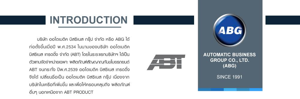 บริษัท ออโตเมติค บิสซิเนส กรุ๊ป จำกัด หรือ ABG ได้ ก่อตั้งขึ้นเมื่อปี พ.ศ.2534 ในนามของบริษัท ออโตเมติค  บิสซิเนส เทรดดิ้ง จำกัด (ABT) โดยในระยะแรกบริษัทฯ ได้เป็น ตัวแทนจัดจำหน่ายเฉพาะ ผลิตภัณฑ์สัญญาณกันขโมยรถยนต์  ABT จนกระทั่ง ปีพ.ศ.2539 ออโตเมติค บิสซิเนส เทรดดิ้ง จึงได้ เปลี่ยนชื่อเป็น ออโตเมติค บิสซิเนส กรุ๊ป เนื่องจาก บริษัทในเครือที่เพิ่มขึ้น และเพื่อให้ครอบคลุมถึง ผลิตภัณฑ์ อื่นๆ นอกเหนือจาก ABT PRODUCT