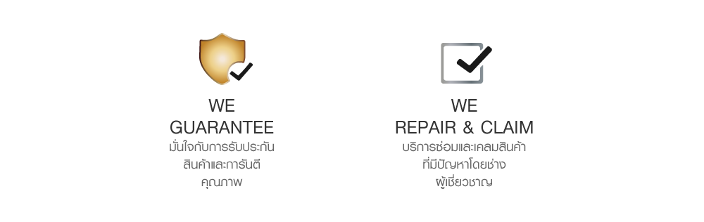ABG การรับประกันสินค้า และเงื่อนไขการเคลมสินค้า WE GUARANTEE มั่นใจกับการรับประกัน สินค้าและการันตี คุณภาพWE REPAIR & CLAIM บริการซ่อมและเคลมสินค้า ที่มีปัญหาโดยช่าง ผู้เชี่ยวชาญ